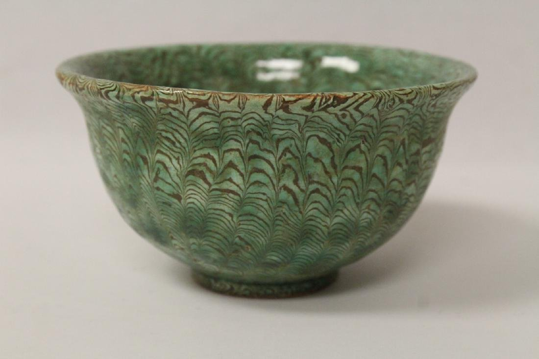 Chinese marbled pottery bowl - 3