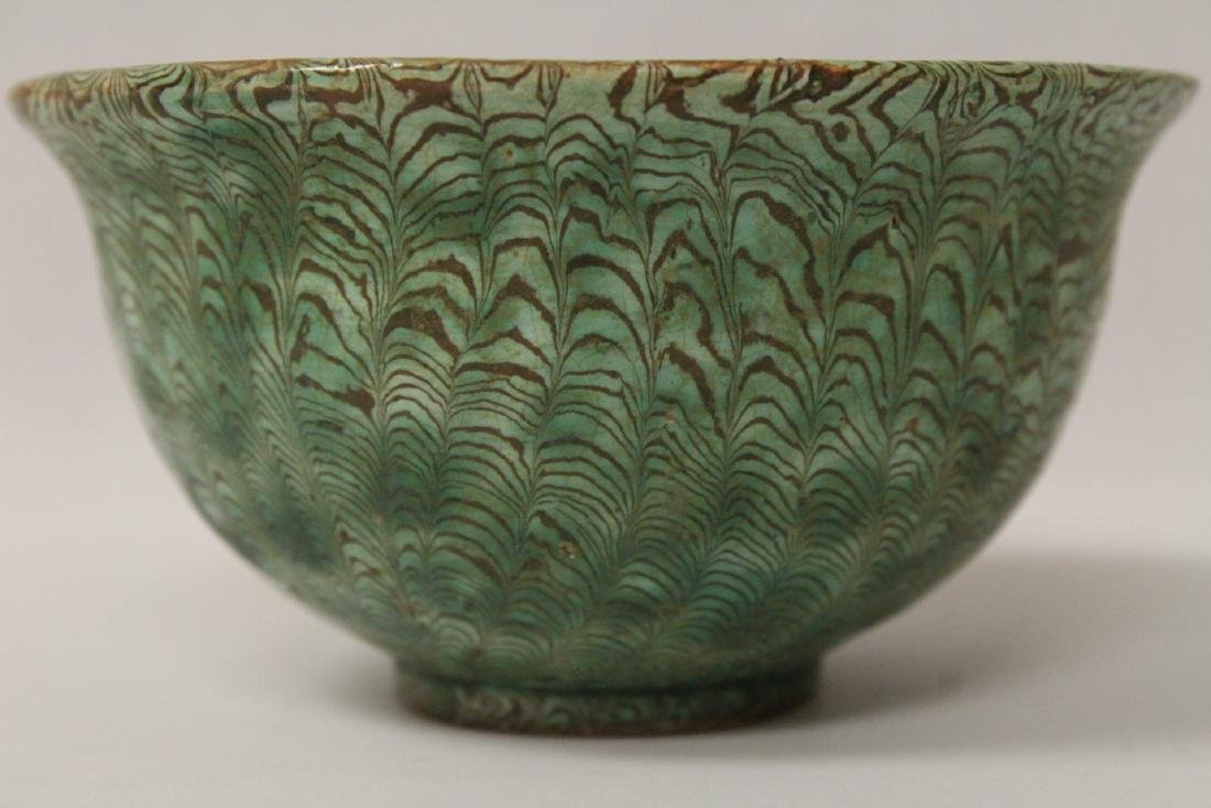 Chinese marbled pottery bowl - 4