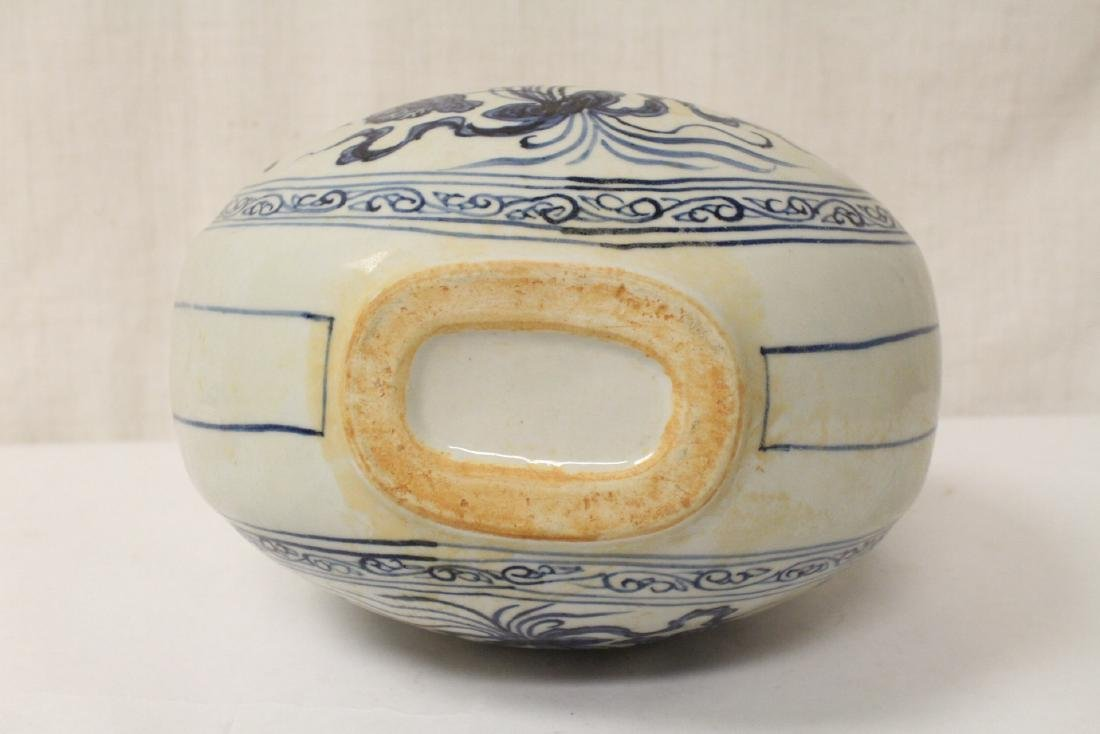 A blue and white porcelain wine flask - 10
