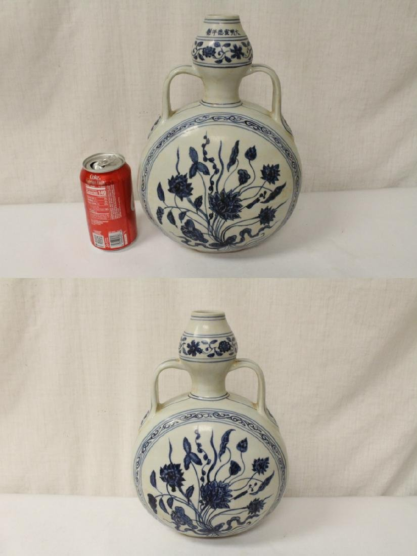 A blue and white porcelain wine flask - 2
