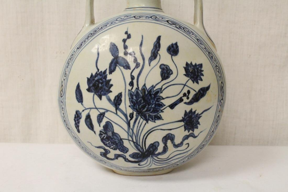 A blue and white porcelain wine flask - 3