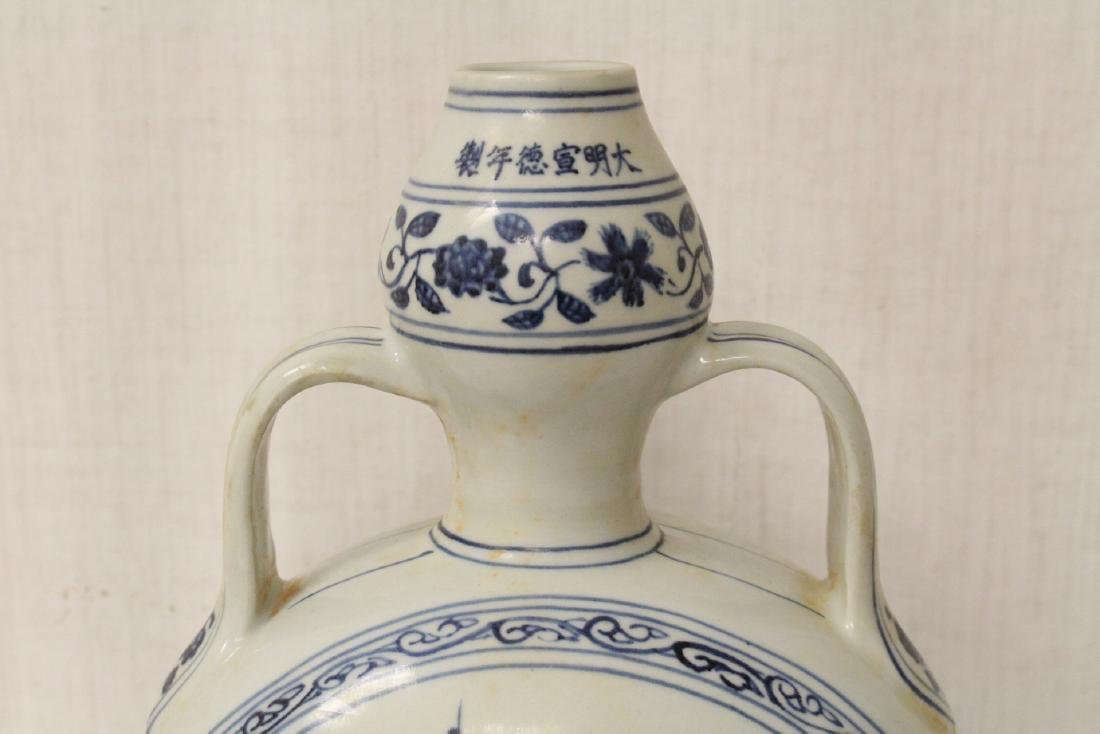 A blue and white porcelain wine flask - 4