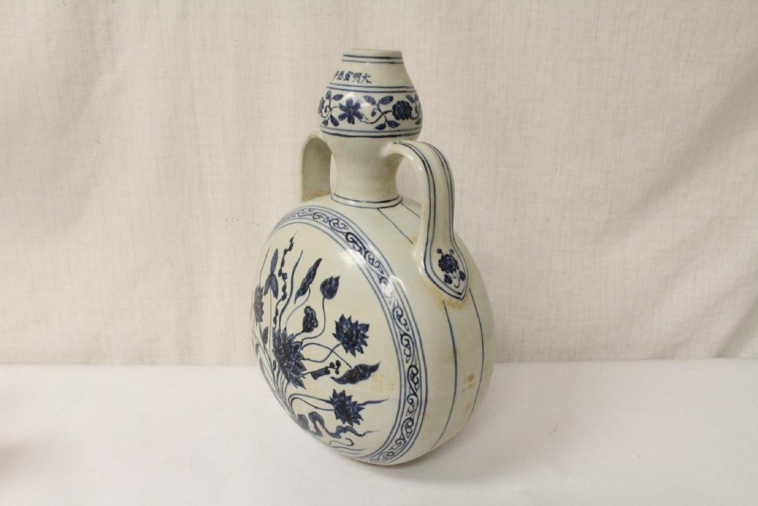 A blue and white porcelain wine flask - 5