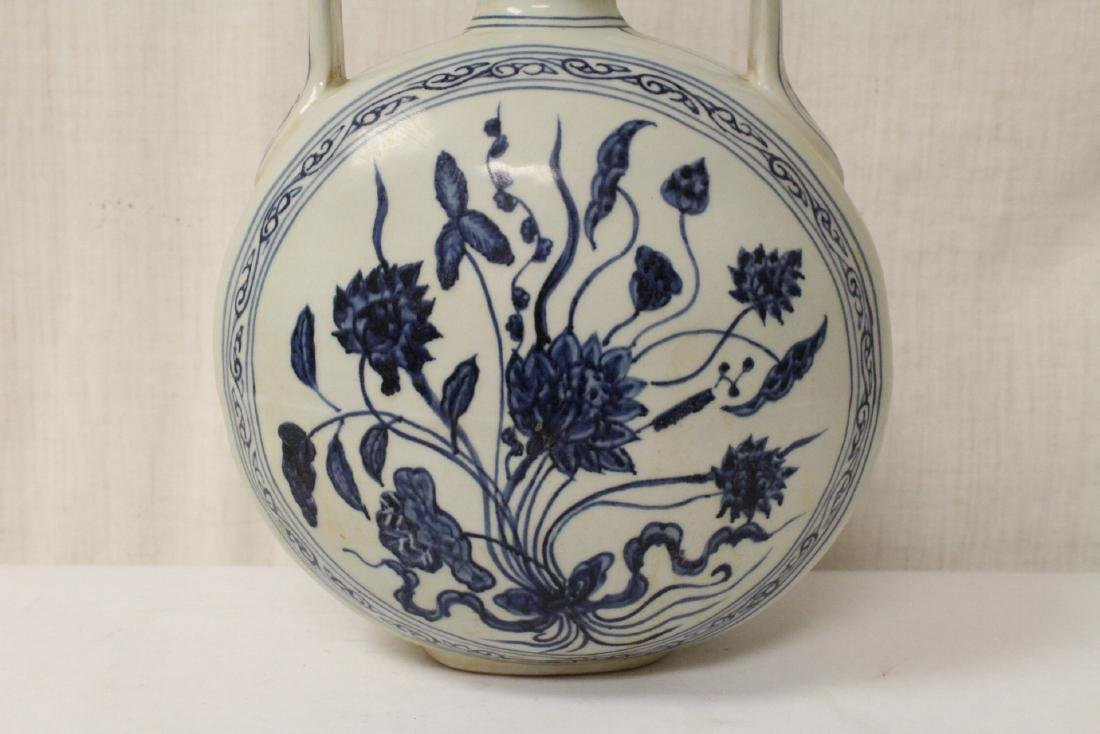 A blue and white porcelain wine flask - 7