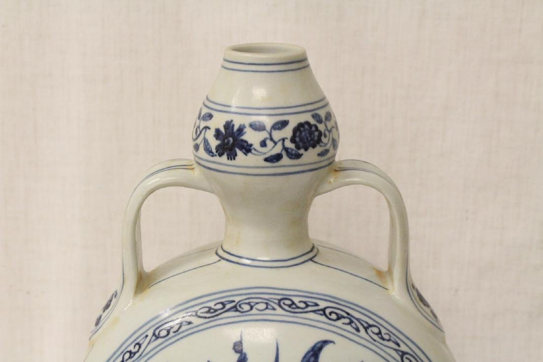 A blue and white porcelain wine flask - 8