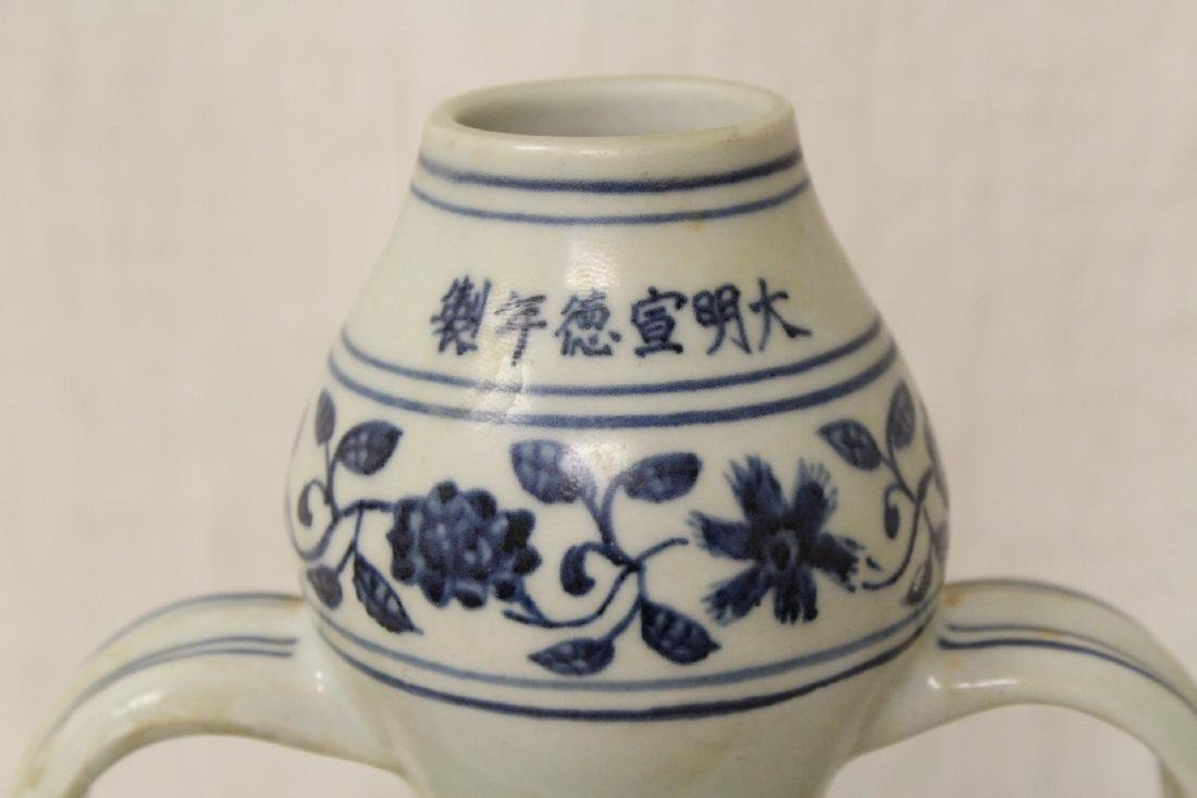 A blue and white porcelain wine flask - 9