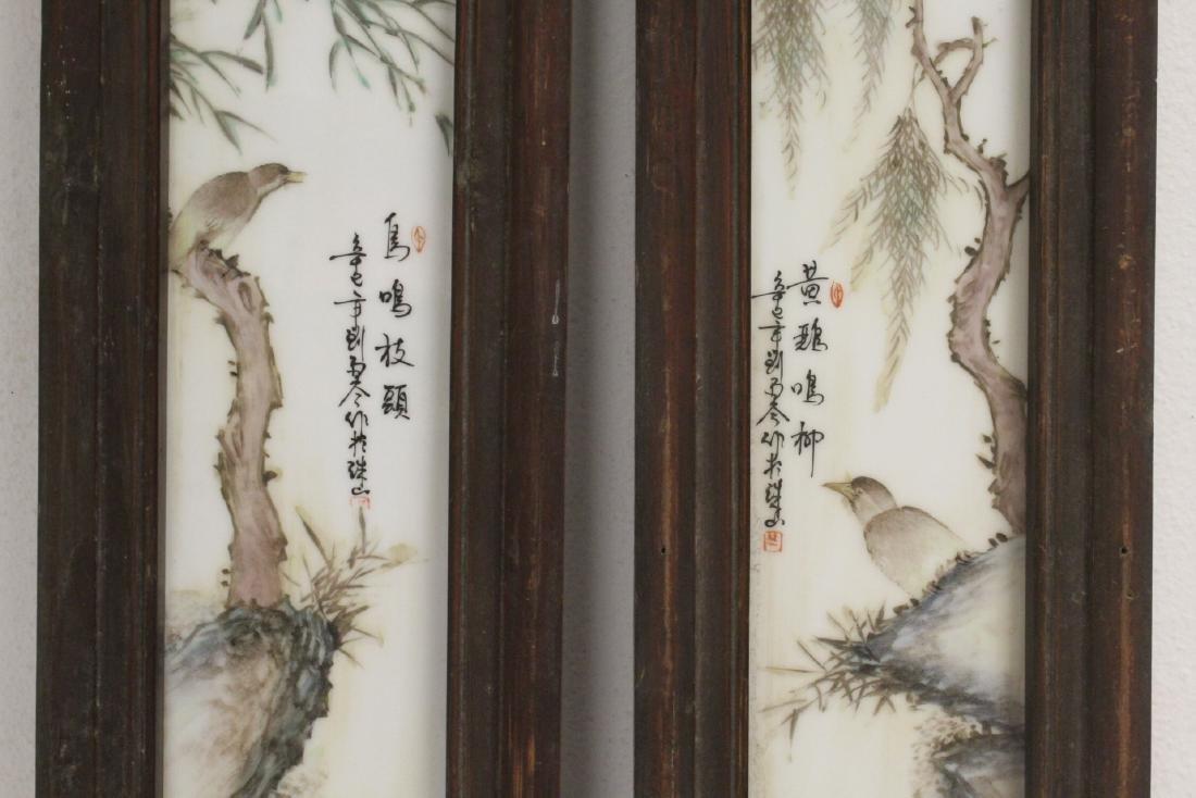 Pair Chinese vintage framed porcelain plaques - 4