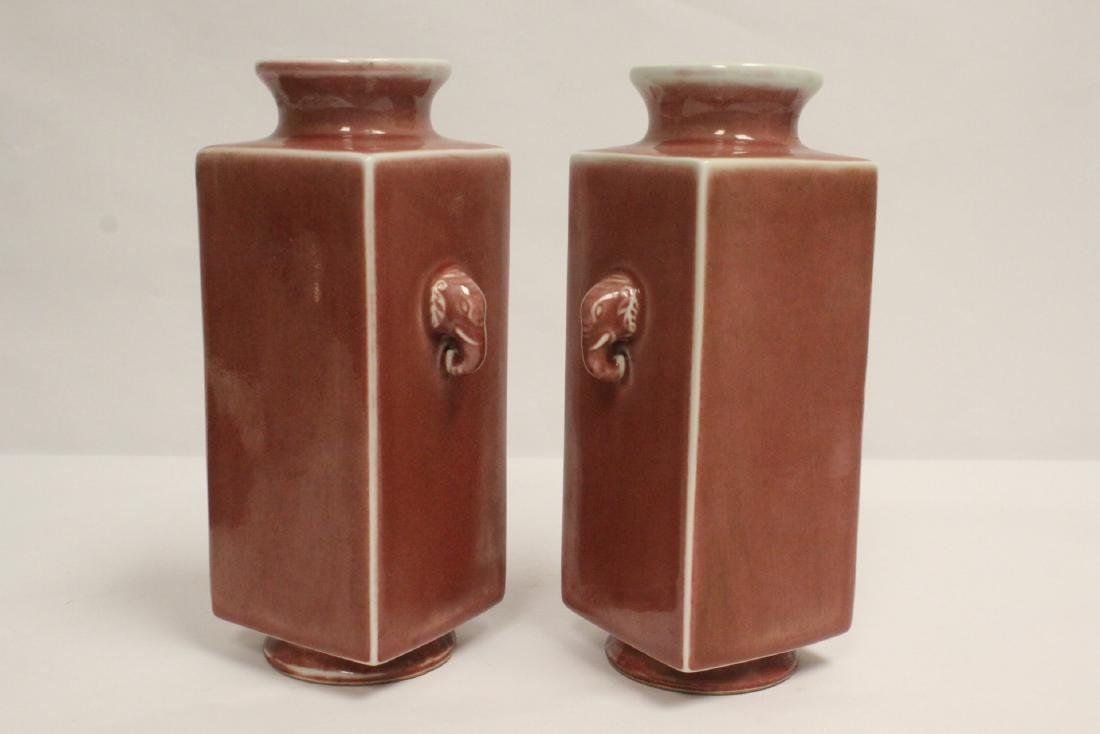 Pair peach color glazed square porcelain vases - 10