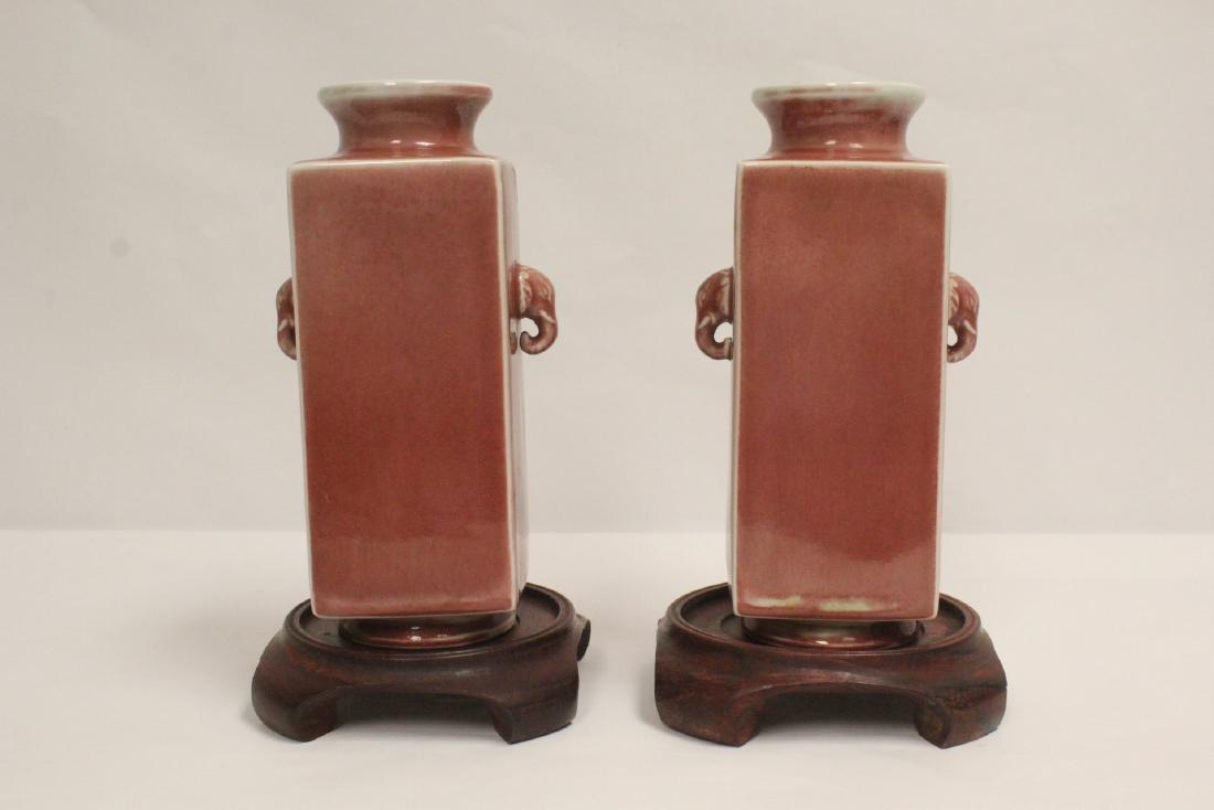 Pair peach color glazed square porcelain vases