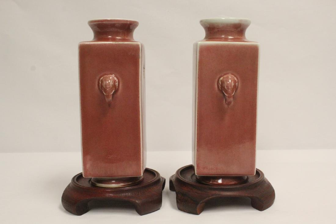 Pair peach color glazed square porcelain vases - 2