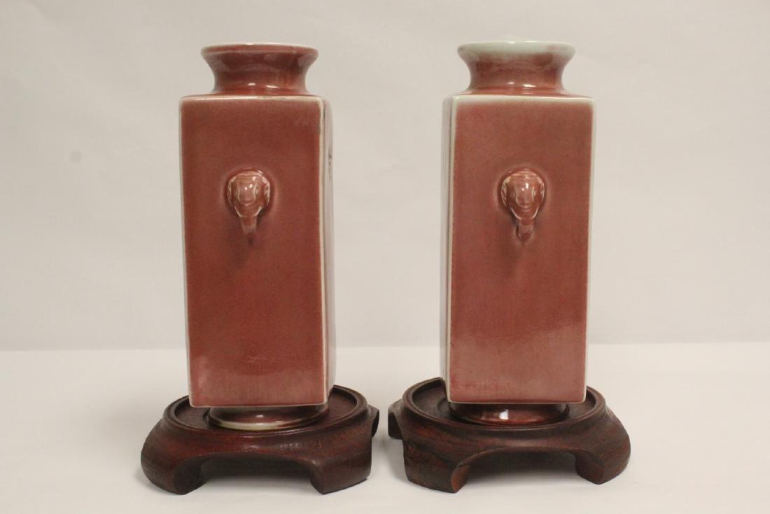 Pair peach color glazed square porcelain vases - 2