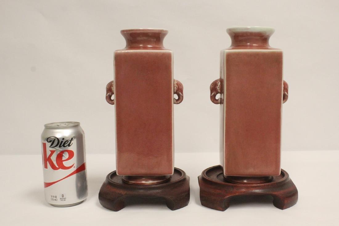 Pair peach color glazed square porcelain vases - 3