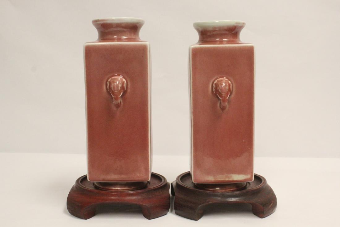 Pair peach color glazed square porcelain vases - 4