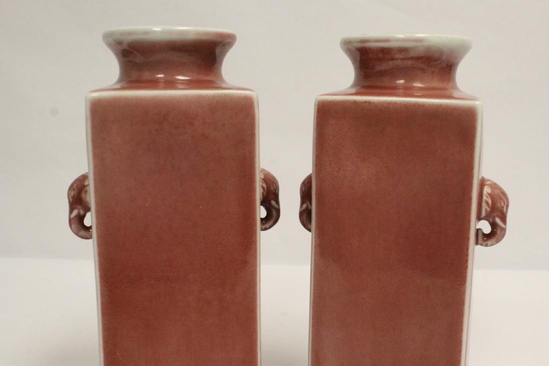 Pair peach color glazed square porcelain vases - 6