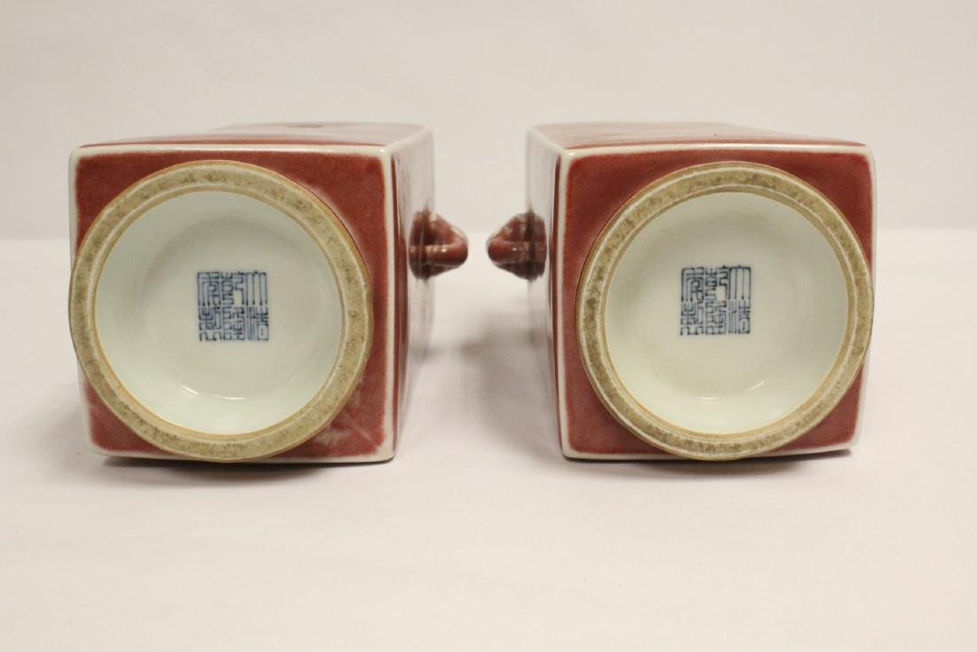 Pair peach color glazed square porcelain vases - 8