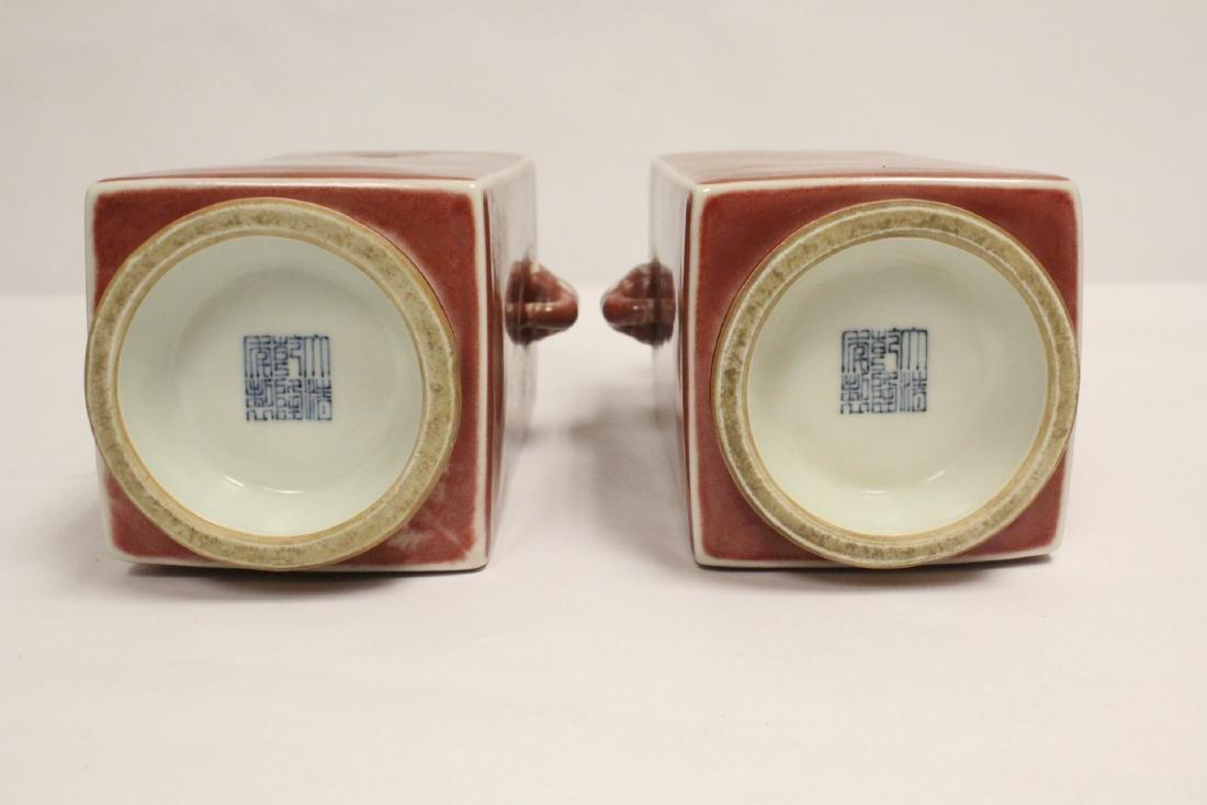 Pair peach color glazed square porcelain vases - 8