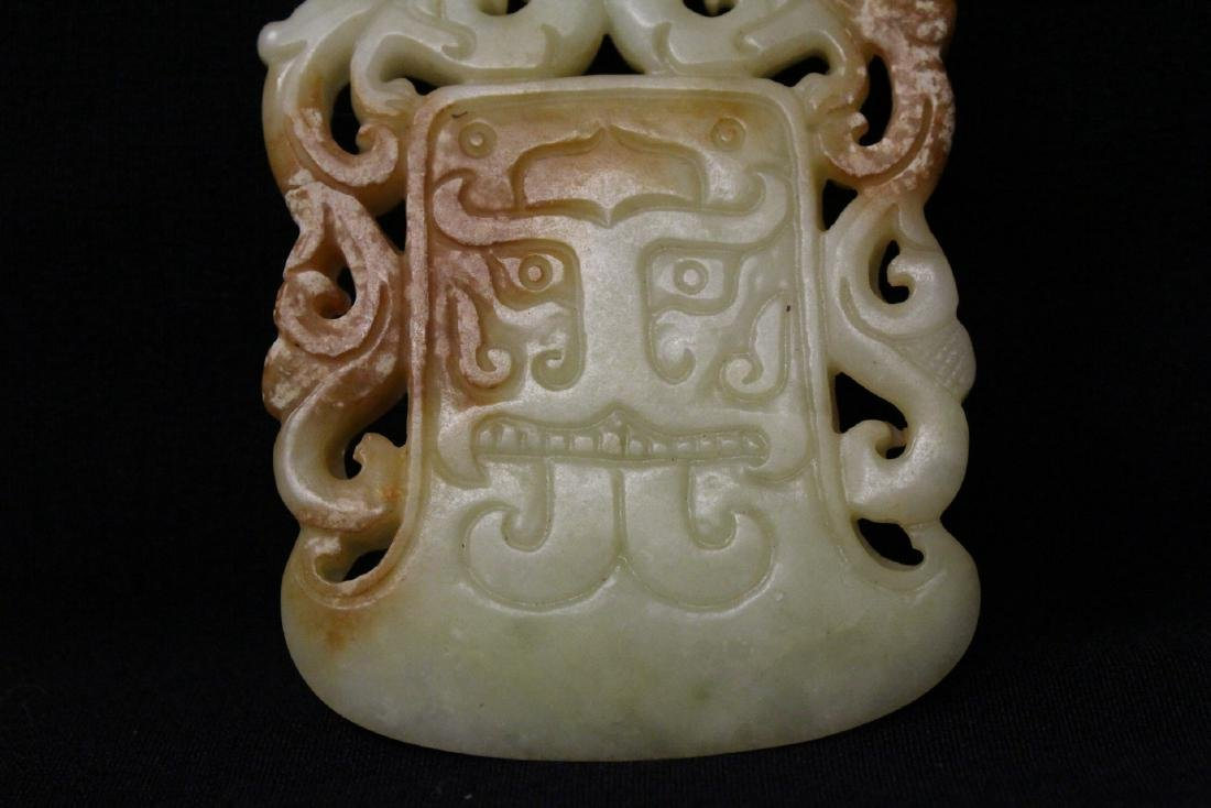2 jade carved plaques - 3