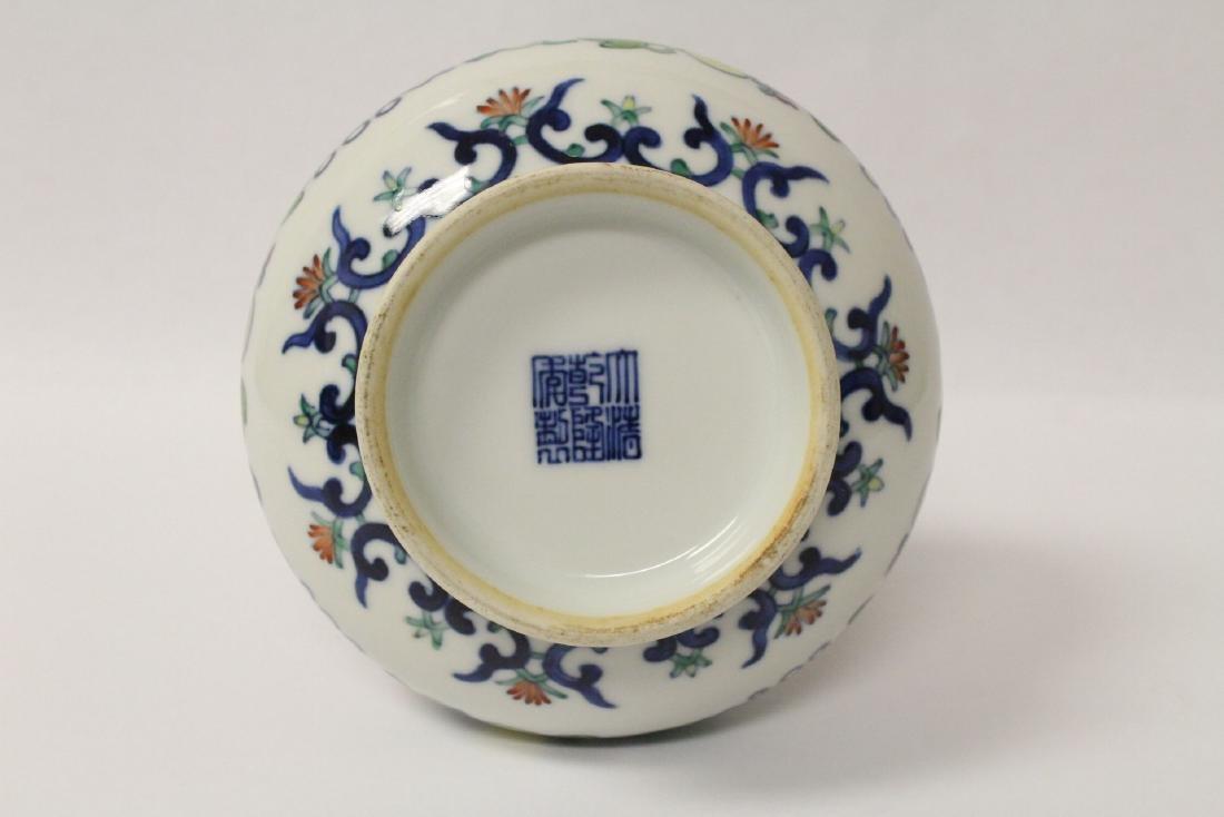Wucai porcelain vase - 10