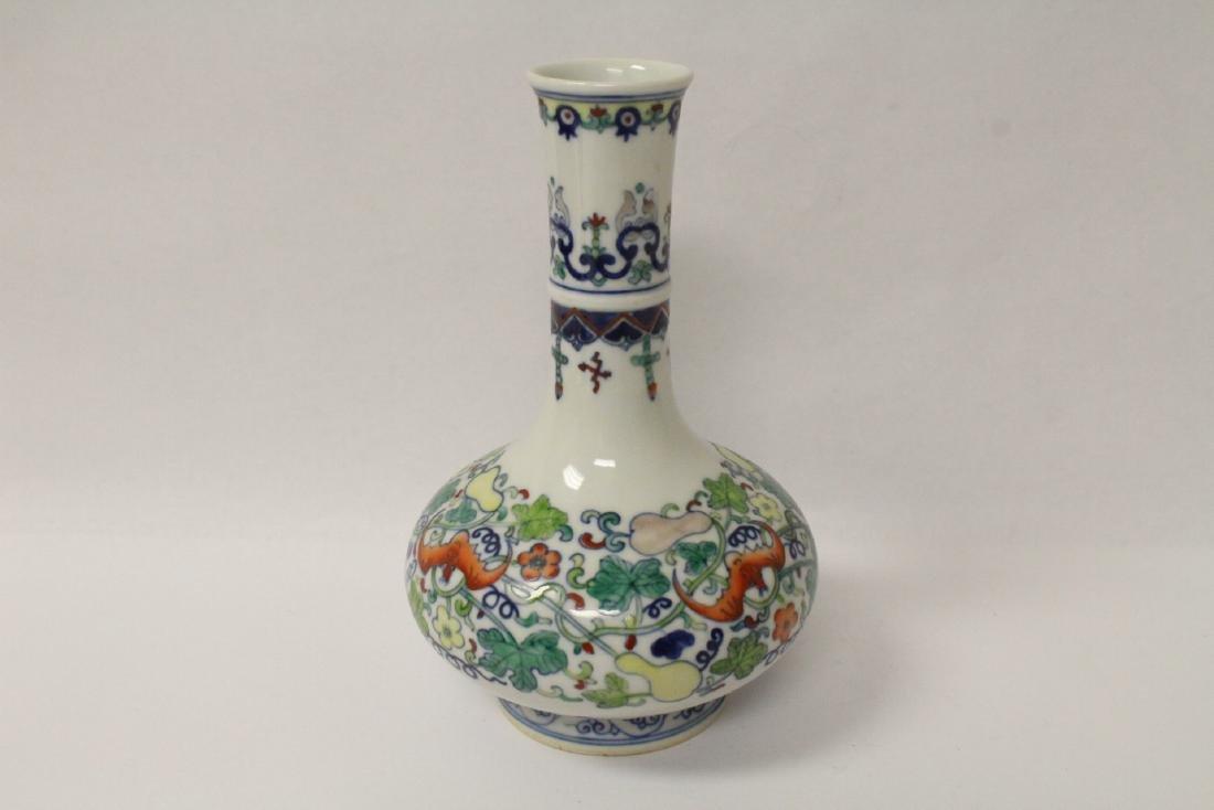 Wucai porcelain vase - 3