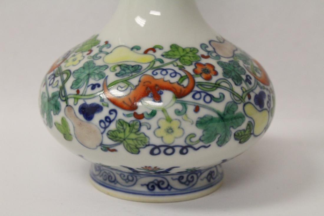 Wucai porcelain vase - 5
