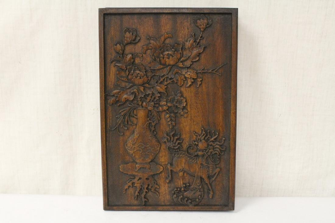 Calligraphy book with wood cover