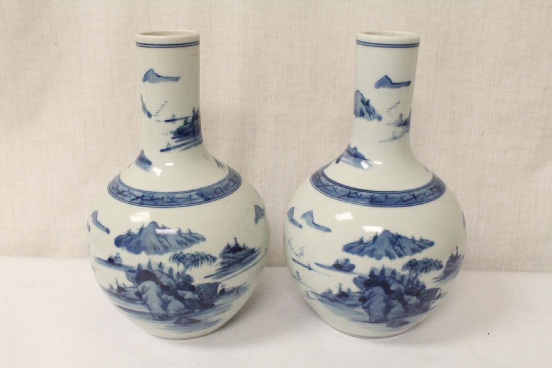 Pair blue and white porcelain bottle vases