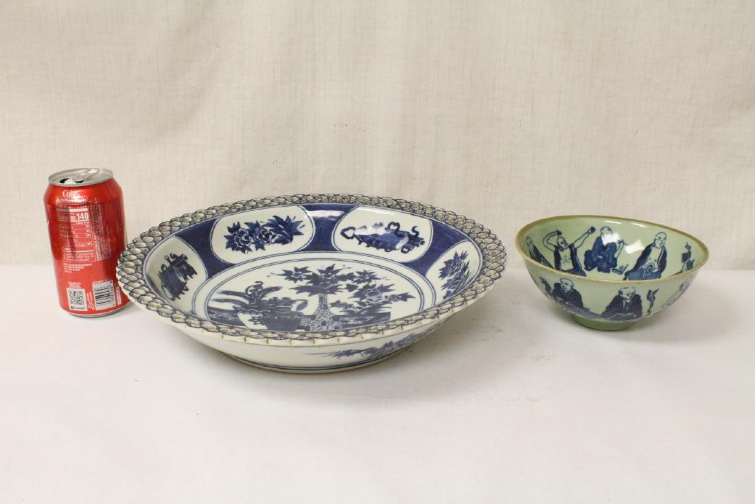 A blue and white charger and a blue and white bowl