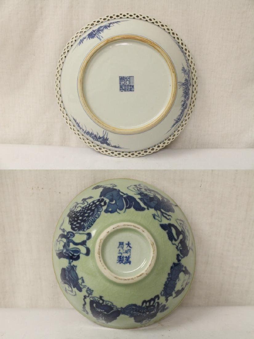 A blue and white charger and a blue and white bowl - 9