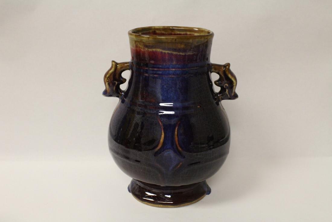 Purple glazed porcelain vase