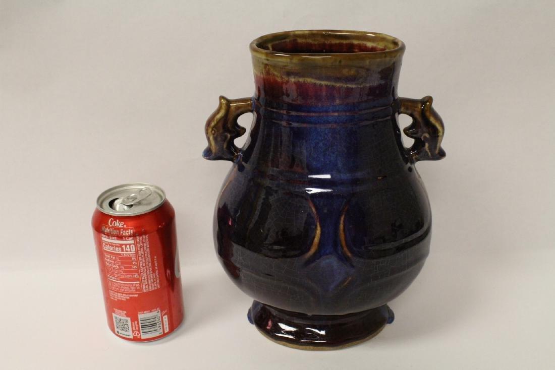 Purple glazed porcelain vase - 2