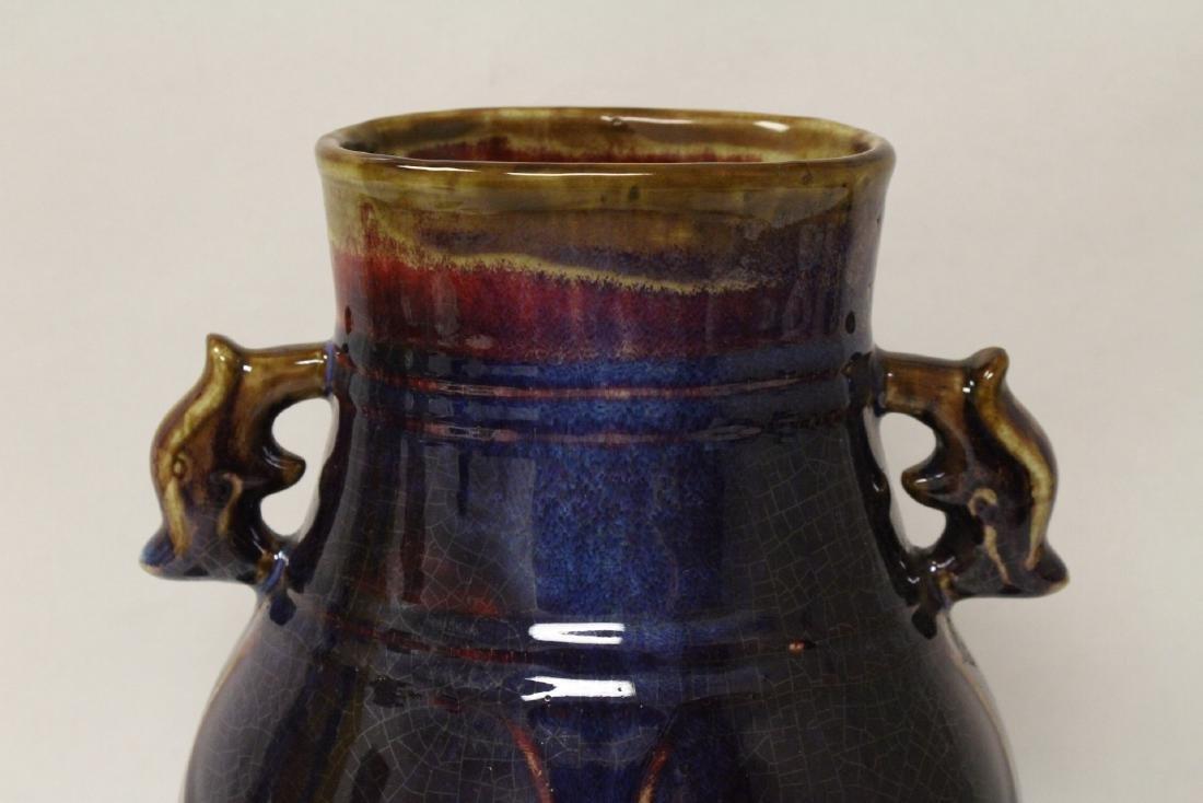 Purple glazed porcelain vase - 4