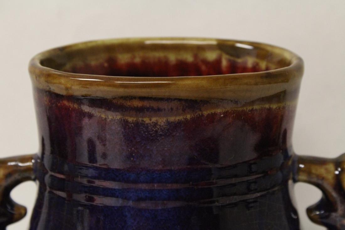 Purple glazed porcelain vase - 8