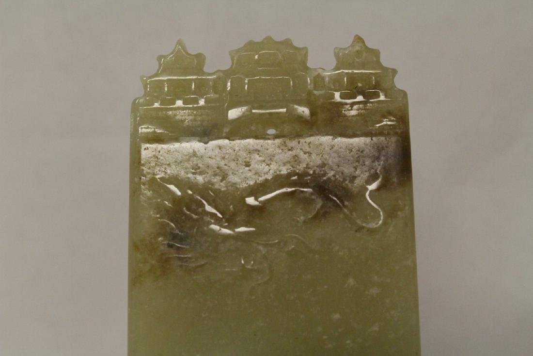 Celadon jade carved plaque - 9