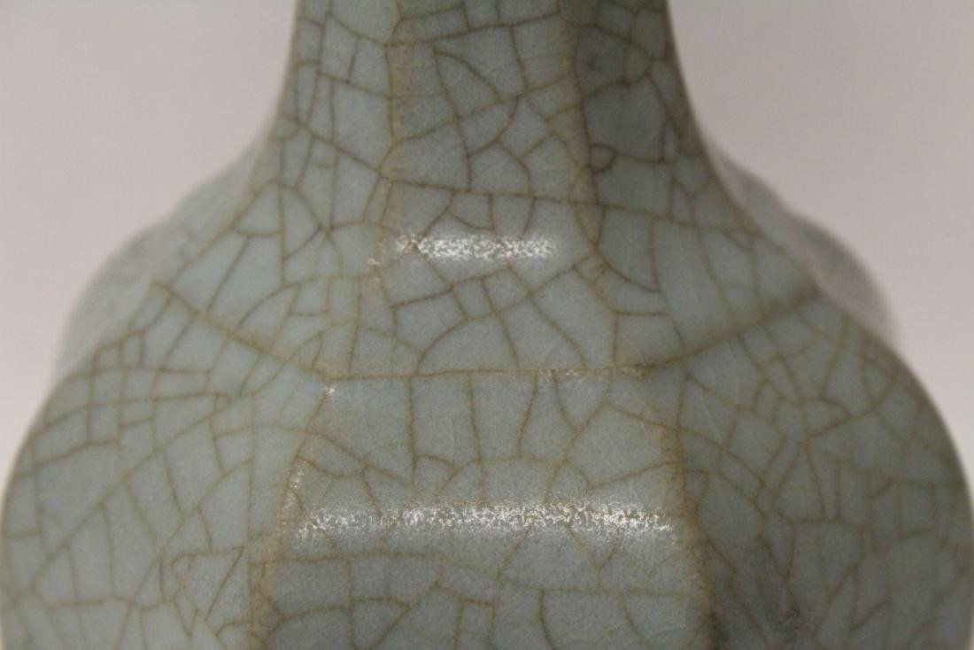 Song style crackle ware vase - 8