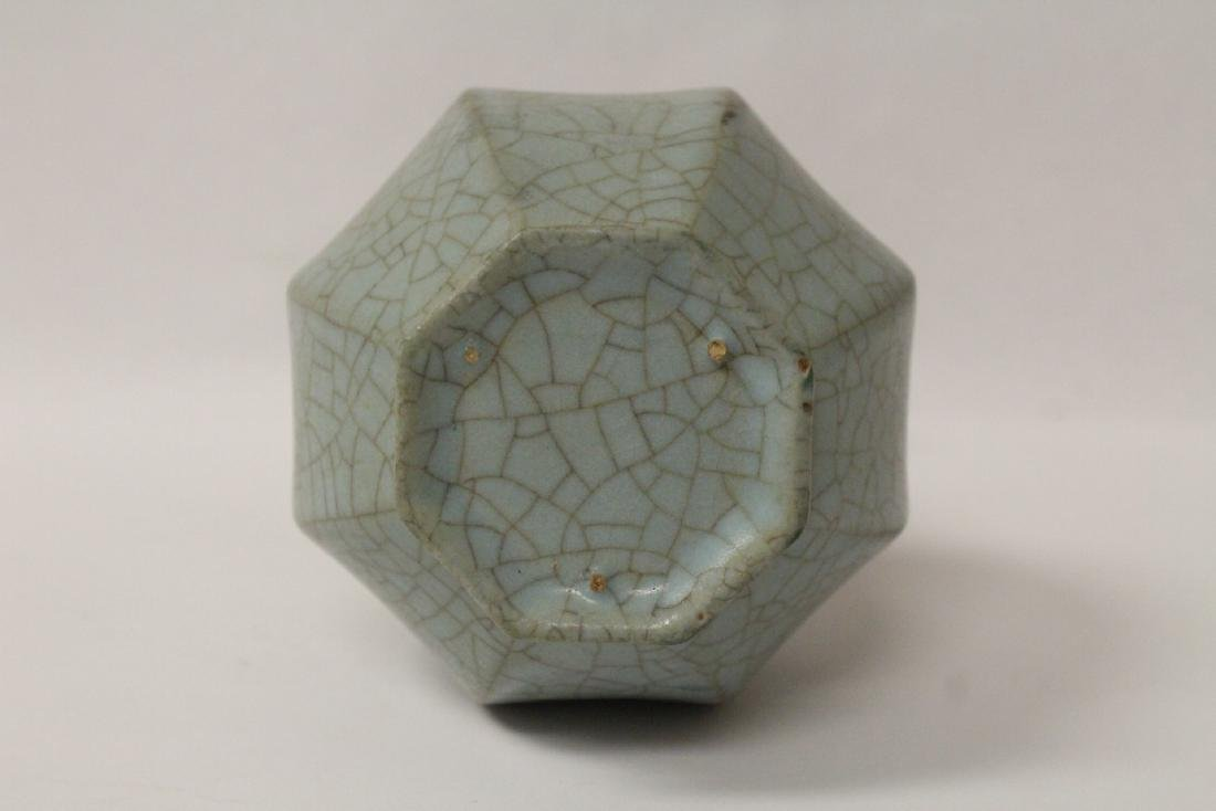 Song style crackle ware vase - 9