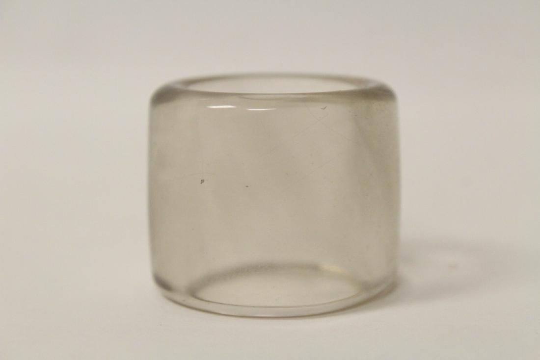 Peking glass archer's ring - 8