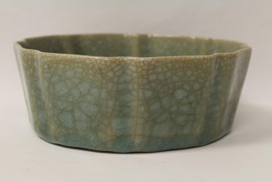 Song style celadon basin - 2