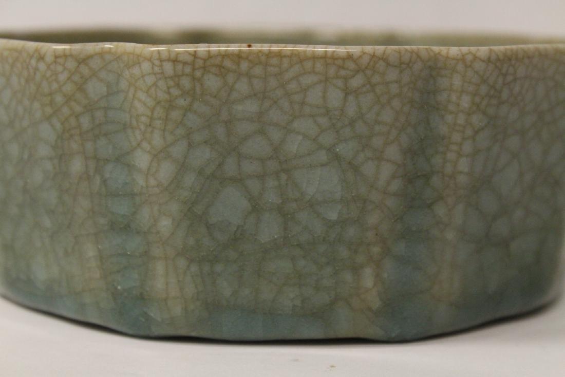 Song style celadon basin - 8