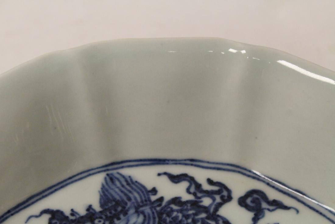 Blue and white bowl - 10