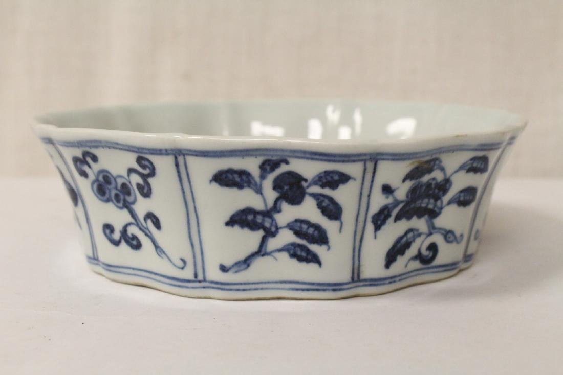 Blue and white bowl - 3