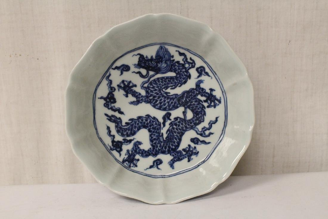 Blue and white bowl - 4