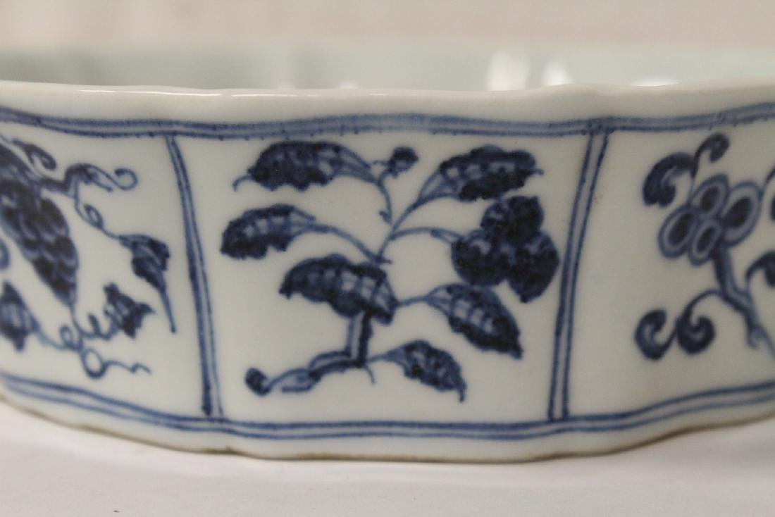 Blue and white bowl - 7