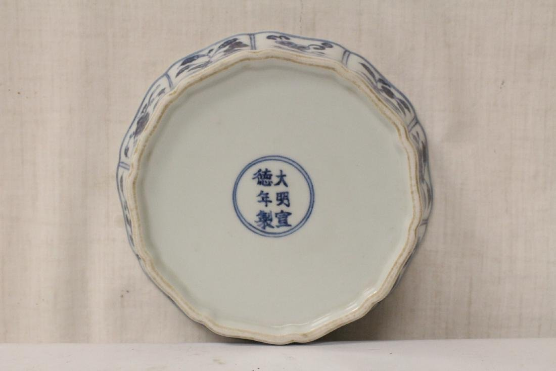 Blue and white bowl - 8