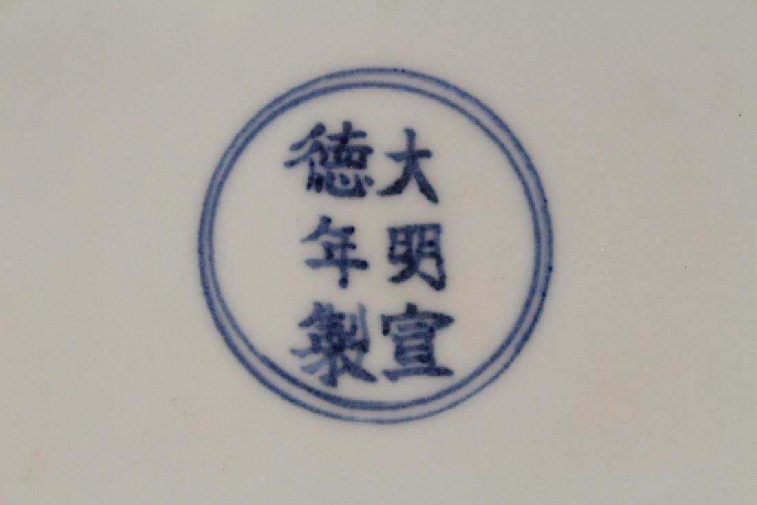 Blue and white bowl - 9