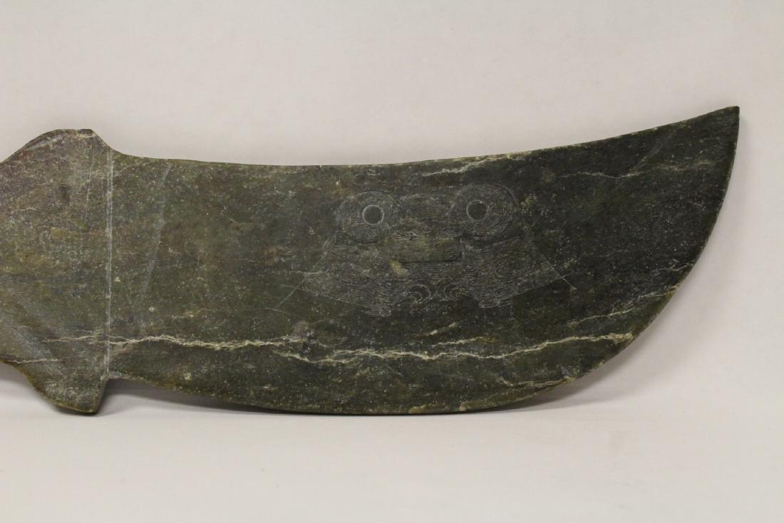 2 jade carved knives - 3