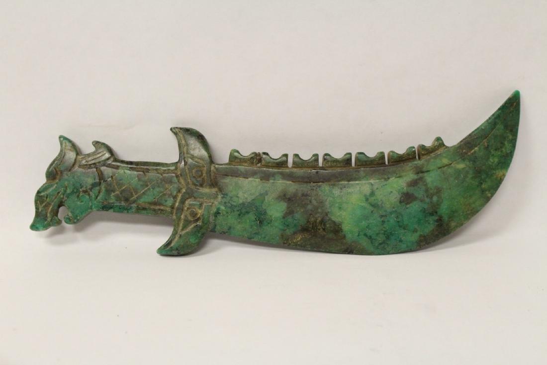 2 jade carved knives - 6