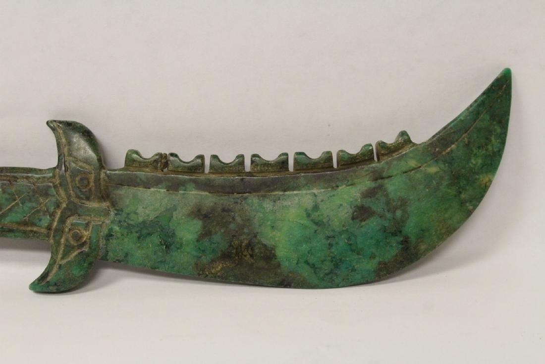2 jade carved knives - 7