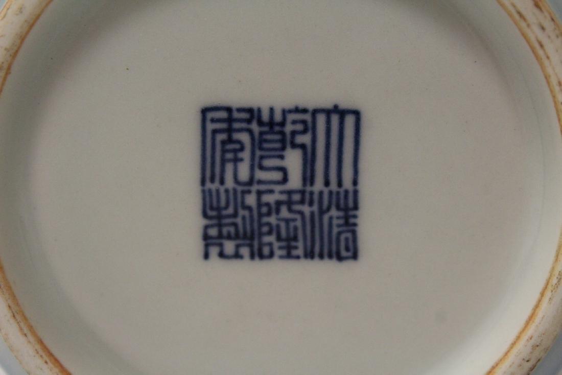Sky blue porcelain vase - 10
