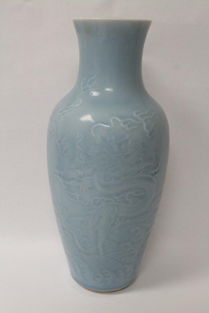 Sky blue porcelain vase