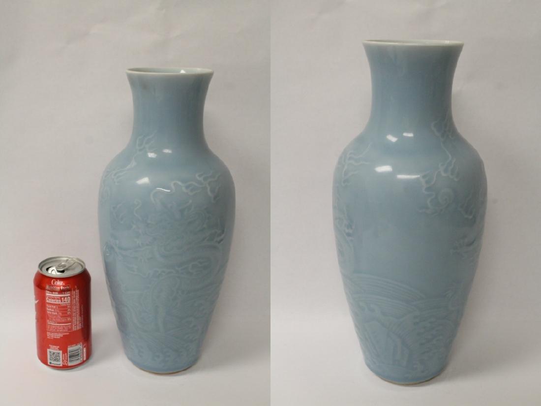 Sky blue porcelain vase - 2